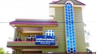 मध्यपश्चिमाञ्चल विश्वविद्यालयले शुक्रबारदेखि अनलाइनबाट परीक्षा लिँदै