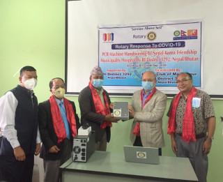 नेपाल–कोरिया मैत्री नगरपालिका अस्पताललाई रोटरीको पिसिआर मेसिन सहयोग