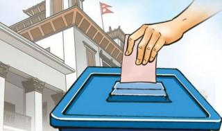 निर्वाचन प्रणालीलाई सुधार गर्न ऐन परिमार्जन कार्य सुरु