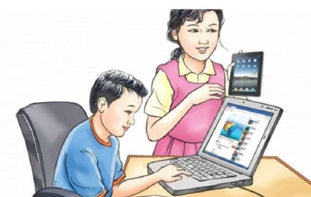 विद्युत् आपूर्तिका कारण प्रभावकारी भएन अनलाइन शिक्षा