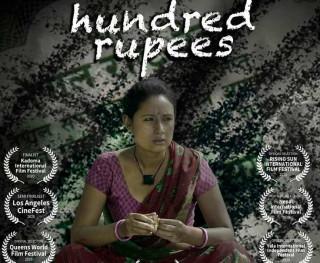 नेपाली छोटो चलचित्र 'हन्ड्रेट रुपिज' ले पायो अन्तर्राष्ट्रिय चलचित्र महोत्सवमा जूरी अवार्ड