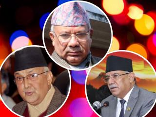 नेकपाको राजनीति : कर्णालीमा एक्सन काठमाडौँमा री-एक्सन