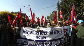 राजसंस्था र हिन्दू अधिराज्यको मागसहित काठमाडौँमा प्रदर्शन