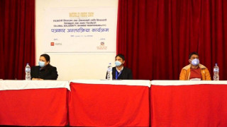 नेपालमा २९ हजार ५ सय ३ जनामा एचआईभी संक्रमण